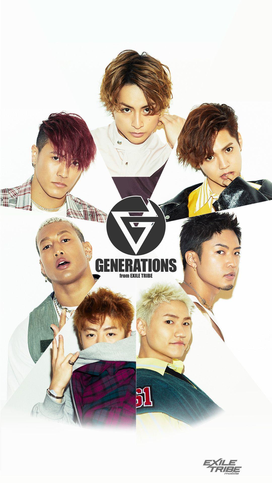 Generations ジェネ Generations 画像 ジェネレーション