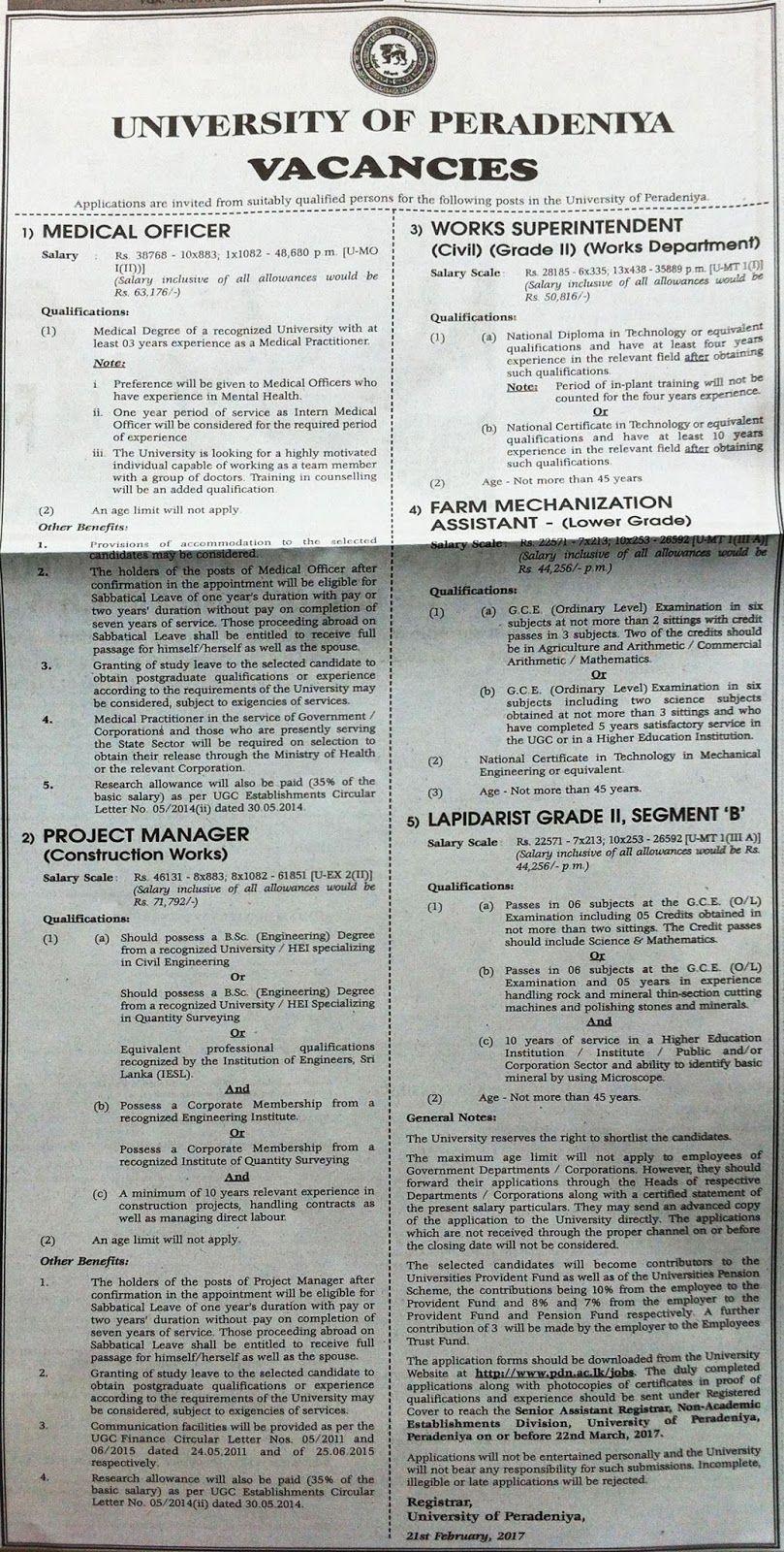 Sri Lankan Government Job Vacancies At University Of Peradeniya