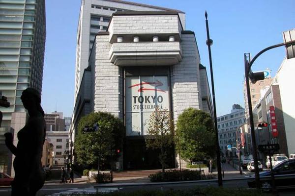 Borsa di Tokio: Nikkei perde il 15% settimanale, rischio andamento borse mondiali ?