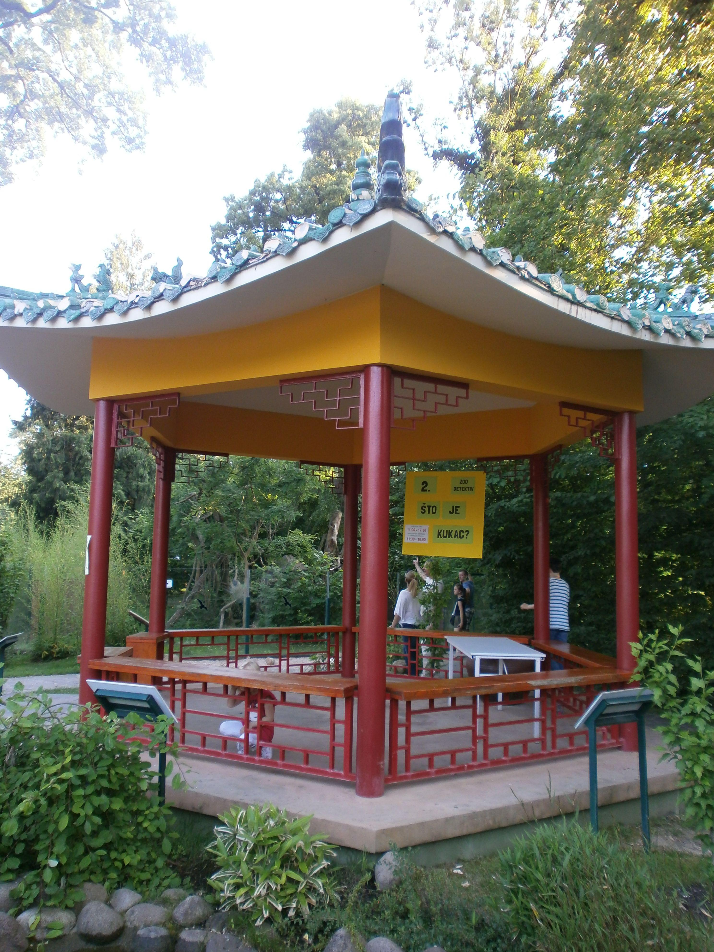 Zoo Zagreb Pergola Gazebo Outdoor