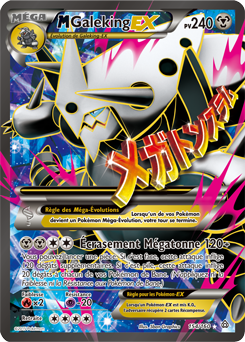 268 Best Cool Cards Images Pokemon Cards Cool Cards Cards