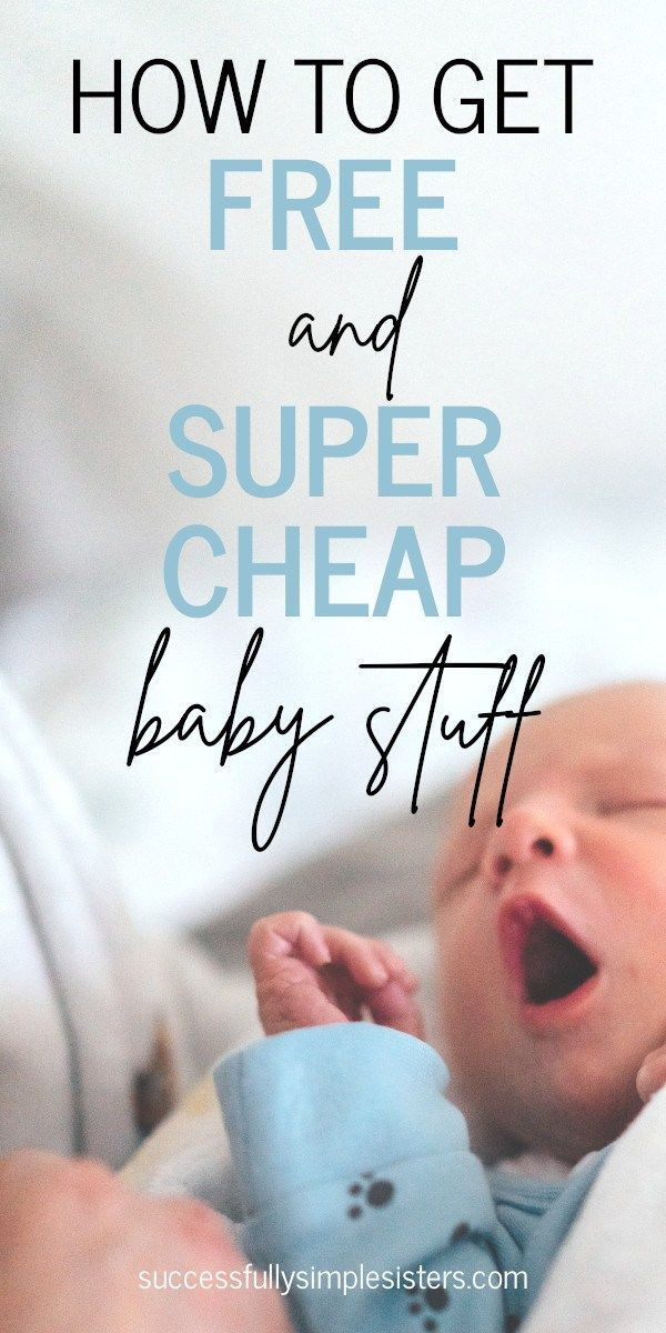 How to Get Free & Discounted Baby Stuff from Amazon ...