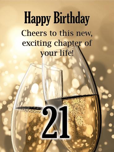 Champagne Toast Happy 21st Birthday Card Birthday Greeting Cards By Davia Happy 21st Birthday Quotes Happy 21st Birthday Cards Happy 21st Birthday