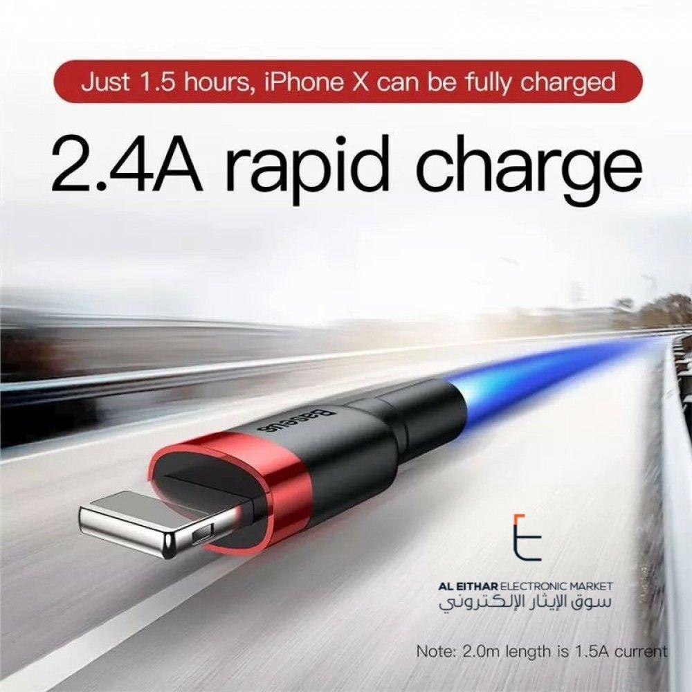 سلك شاحن ايفون سريع ضد القطع Baseus Iphone Cable Cafule Calklf سوق الإيثار الإلكتروني Marketing Thing 1