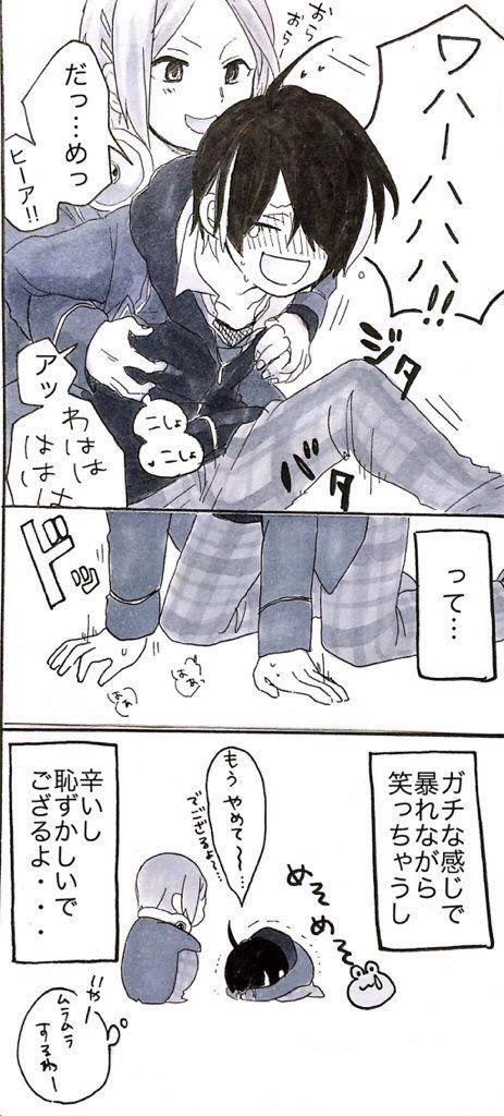 I ♡ YuuShino