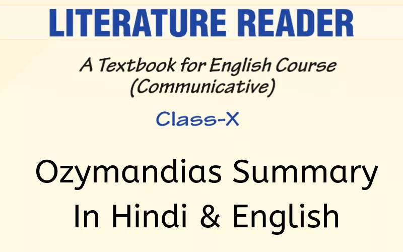 Ozymandias Summary Class 10 English Funeral Speech English Course Class