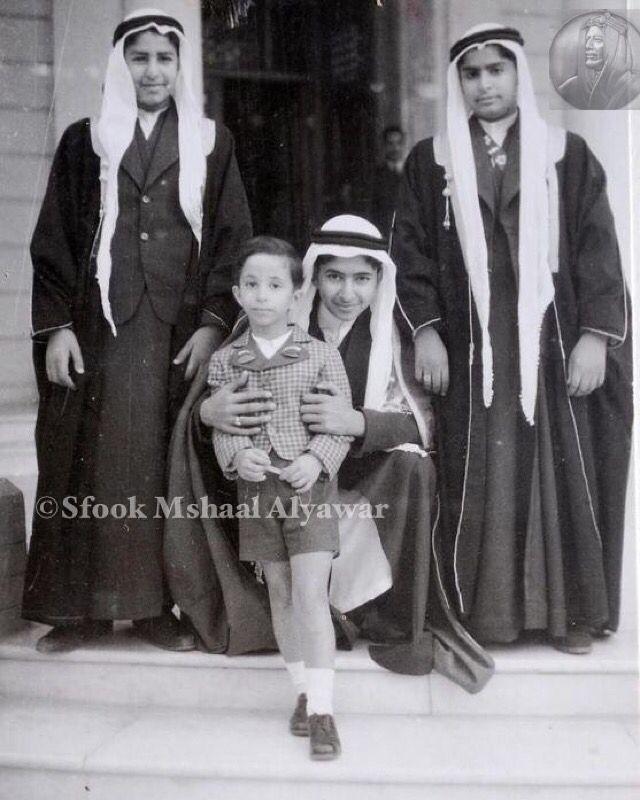 الملك فيصل الثاني طفلا مع احمد ومشعل ومحمد ابناء الشيخ عجيل الياور ١٩٤١م Baghdad Iraq Baghdad Iraq