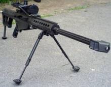 50 caliber Barrett