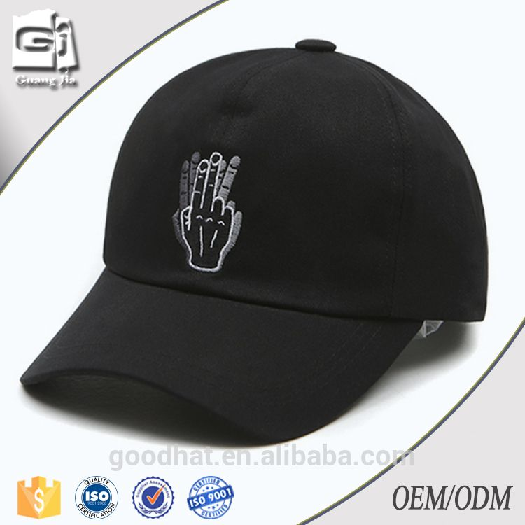 0e46dcfb24246 High quality global popular hat cool cap 2D logo design your baseball cap  for wholesale  baseball