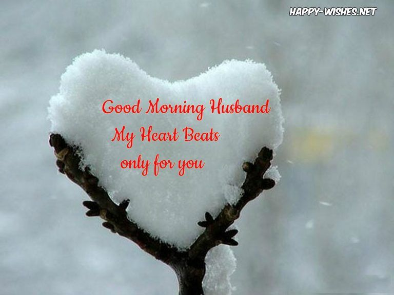 20 Good Morning Wishes To Husband Healthy Relationship Good