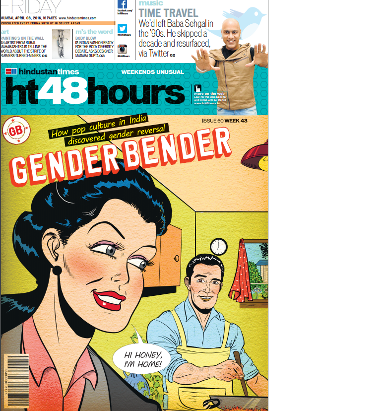 Gender Bender How India Discovered Role Reversal Through Pop Culture Role Reversal Gender Bender Pop Culture