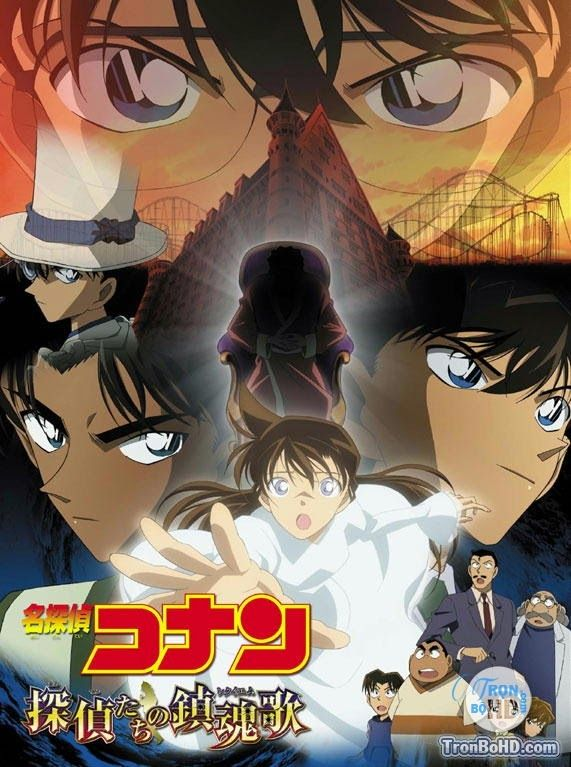 Detective Conan Movie 10 Requiem Of The Detectives Genres Adventure Comedy Mystery Police Shounen