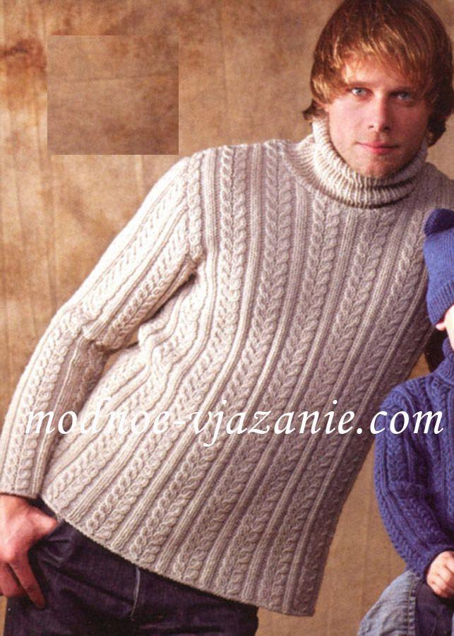 Вязание для мужчин. Свитер | Свитер, Мужской свитер ...