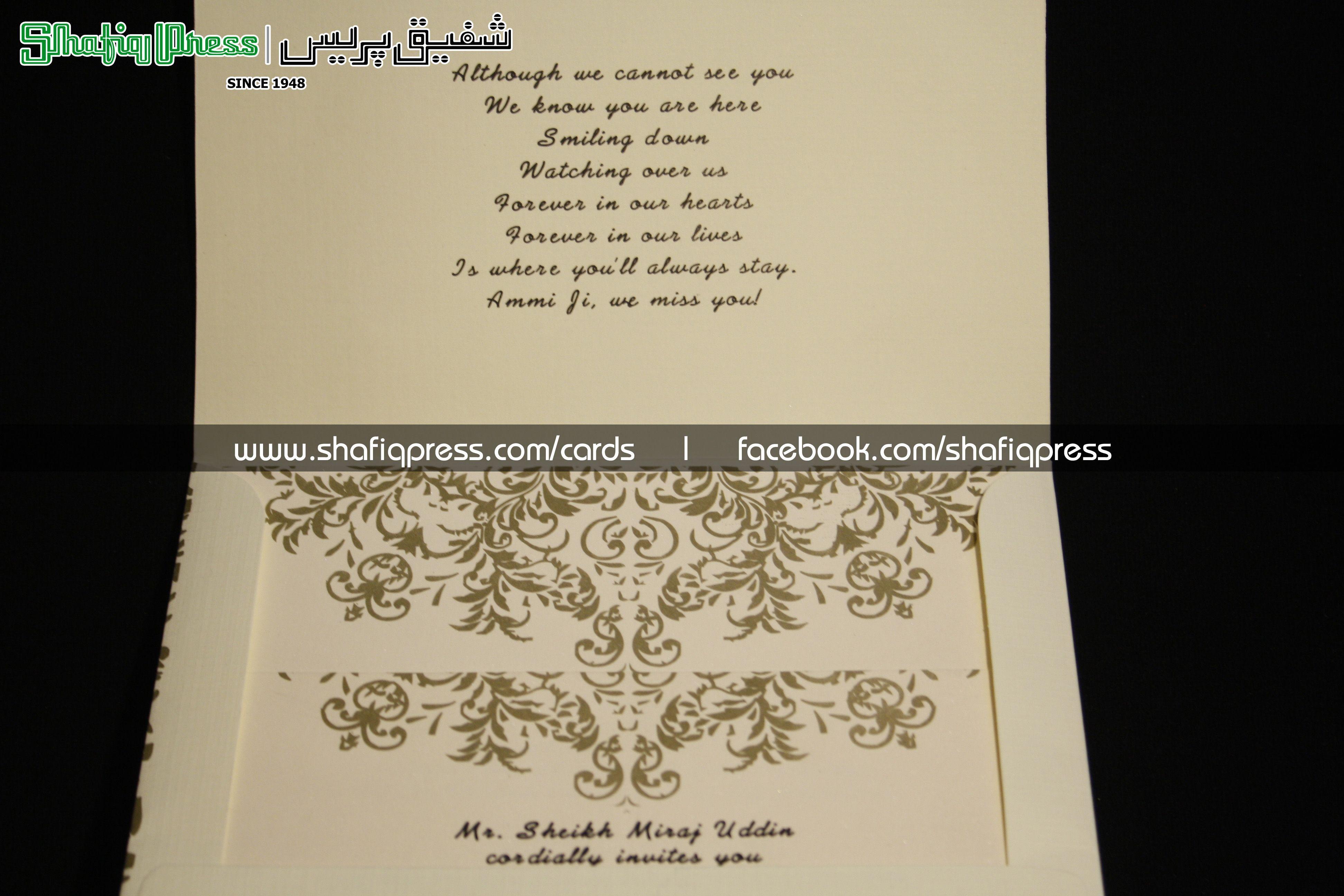 Www Shafiqpress Com Designer Wedding Cards Shafiq Press Www