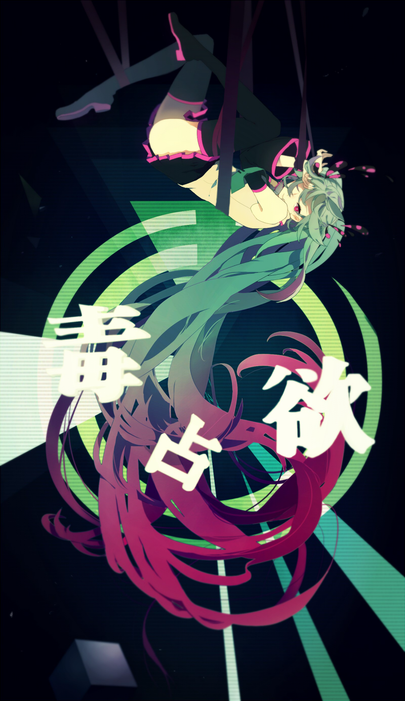 Mono Poisoner Hatsune Miku | Vocaloid Songs | Pinterest | Hatsune ...