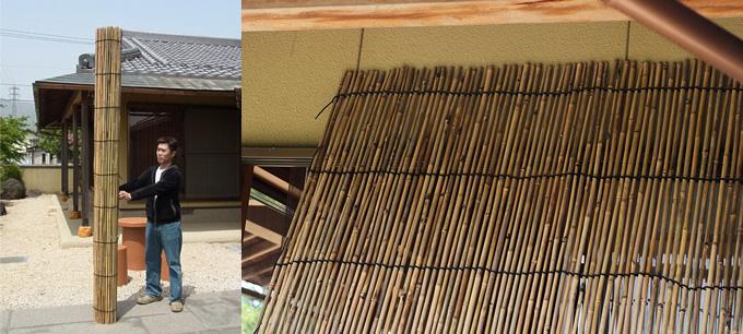 日よけ 竹 高級天然竹よしず 女竹 幅180 高さ270cm スクリーン 和風