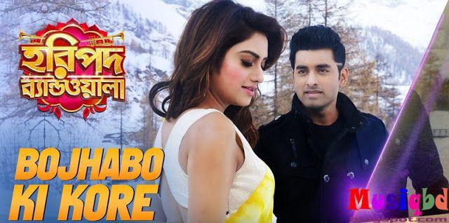 Arijit singh bengali songs mp3 free download