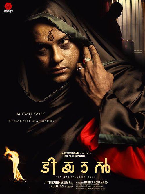 Irada full movie hd 720p download