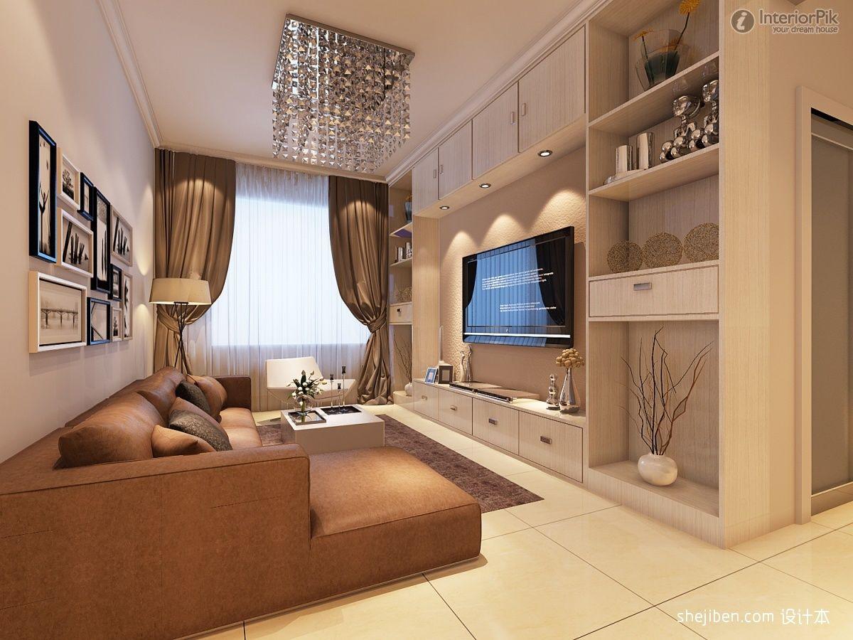 Sala de estar pequena design pesquisa google sala - Sala de estar ...