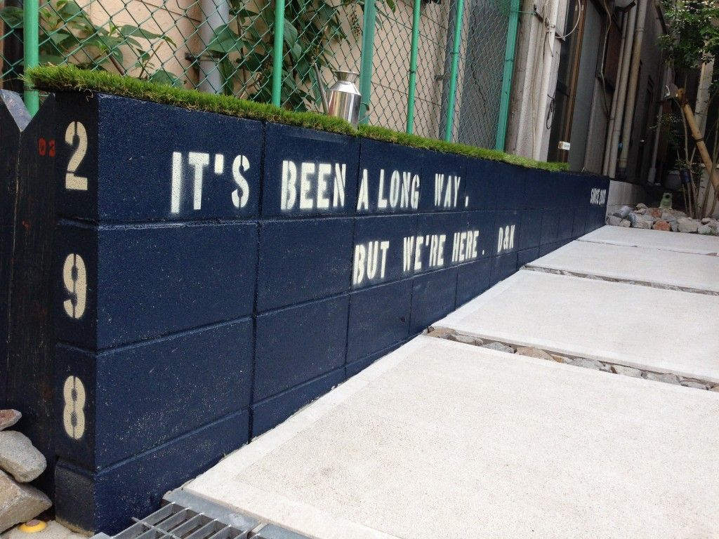 庭 アイデア集 庭 ブロック ブロック塀 庭のアイデア Diy