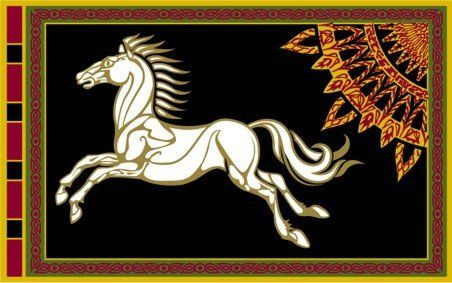 Flag Of Rohan Lord Of The Rings Tolkien Majestic White Horse