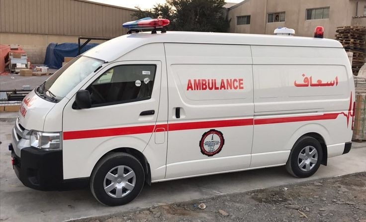 Ambulance For Sale >> Pin By Dazzle Auto Trading On Dazzle Ambulances Toyota