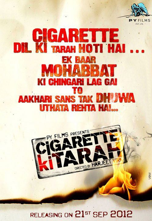 dialogue cigarette