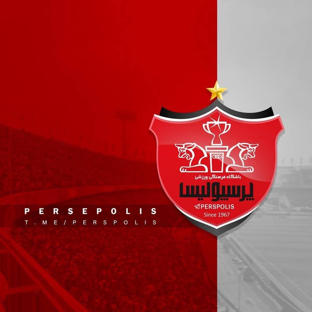 Pin By Mamad On Persepolis Iran National Football Team Football Wallpaper Football Logo
