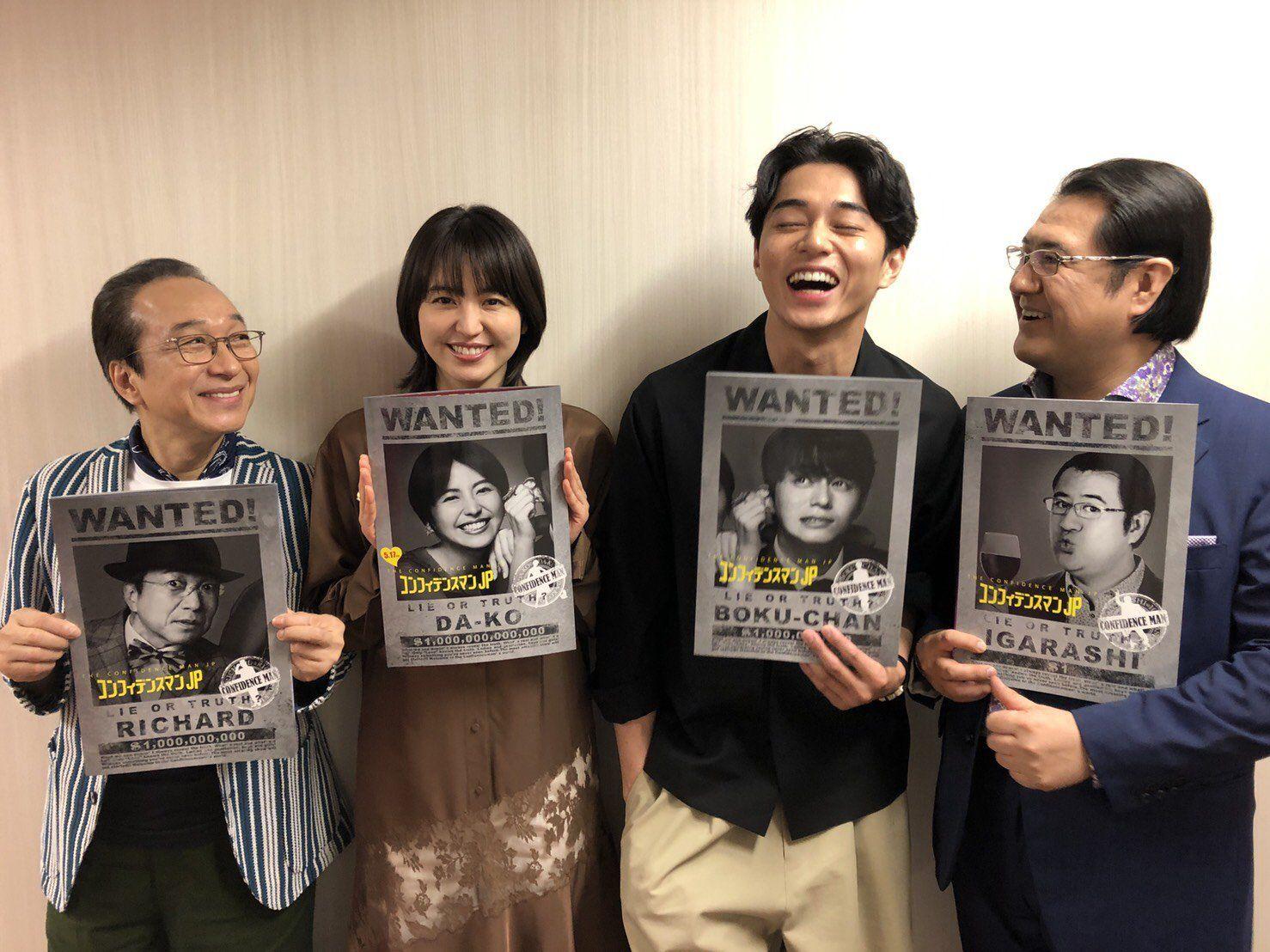おめざめテレビ On コンフィデンスマン 映画 テレビ