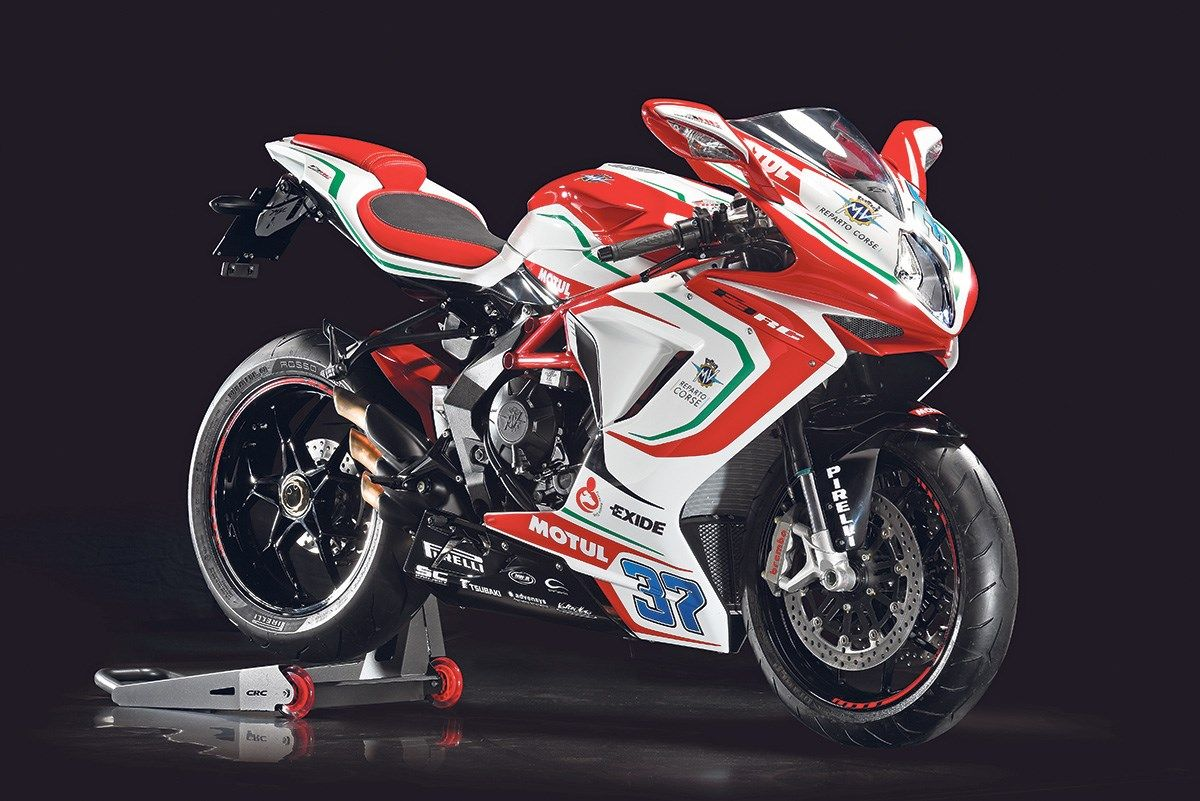 Four Bike Mv Agusta Rc Range For 2017 Mcn With Images Mv