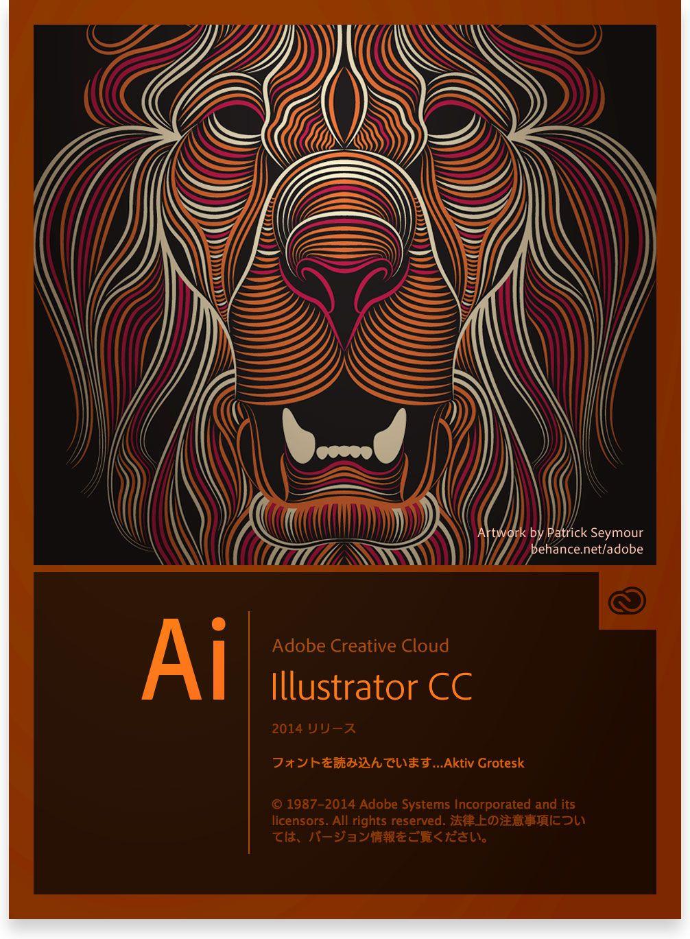 Adobe Illustrator (kurz Ai) ist ein vektorbasiertes Grafik- und ...