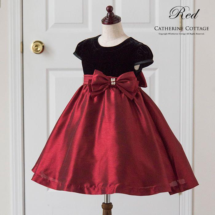 b08ad50d1d9f4 子供ドレス 赤