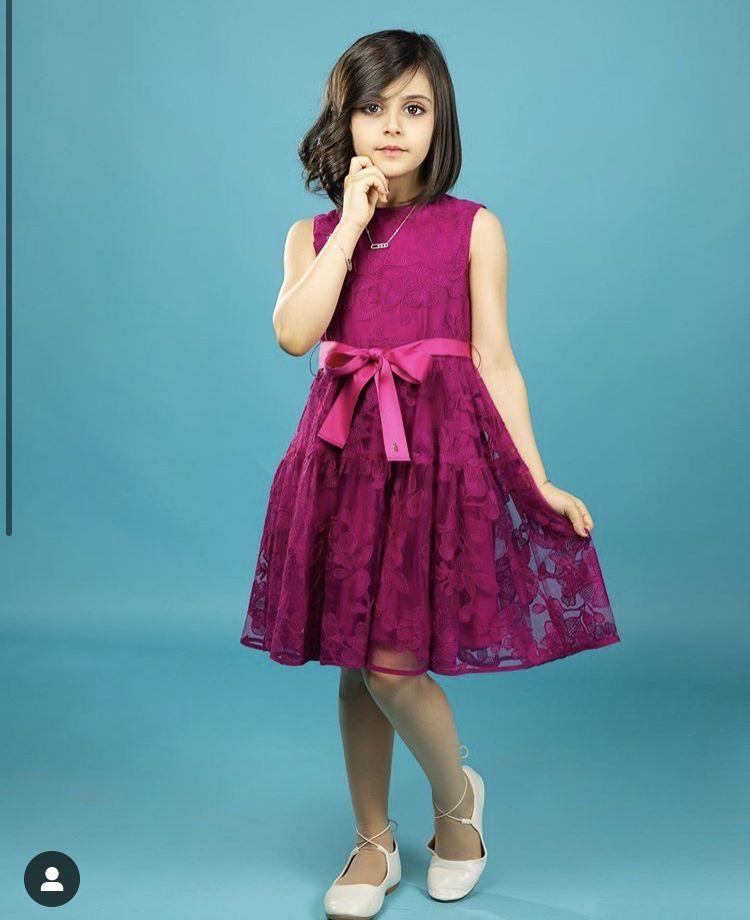 لبس غاده السحيم بالعيد2020 Cute Baby Girl Images Cute Dresses Baby Girl Images