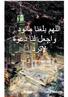 Google Ramadan Poster Movie Posters