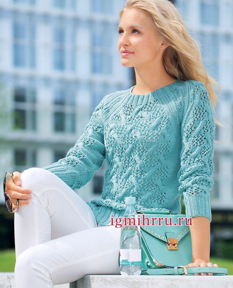 Бирюзовый Пуловер