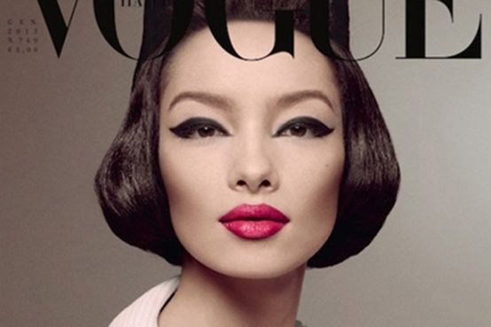 beauty make-up (Chic by Vogue)