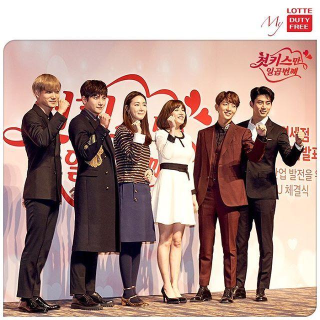 7 First Kisses Drama Starring Lee Jun Ki Ji Chang Wook Taecyeon