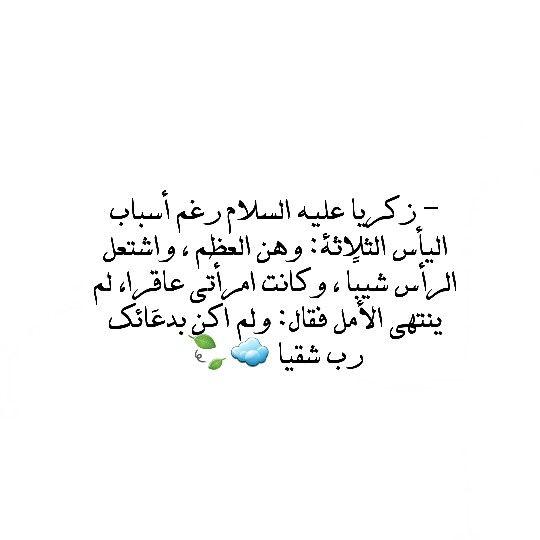 اللهم ارزقنا حسن الدعاء و كرمك بالاستجابه Allah Love Home Decor Decals Allah