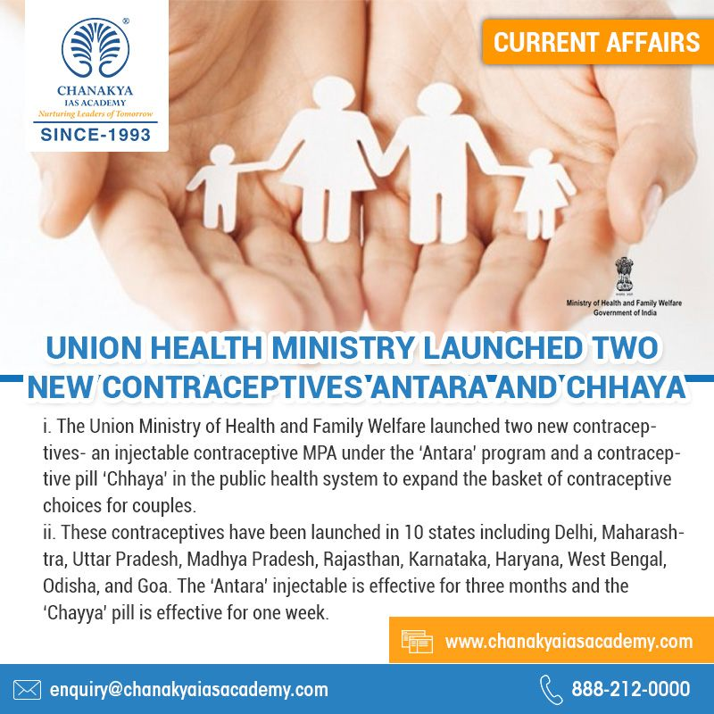 CurrentAffairs Union Health Ministry Launched Two New