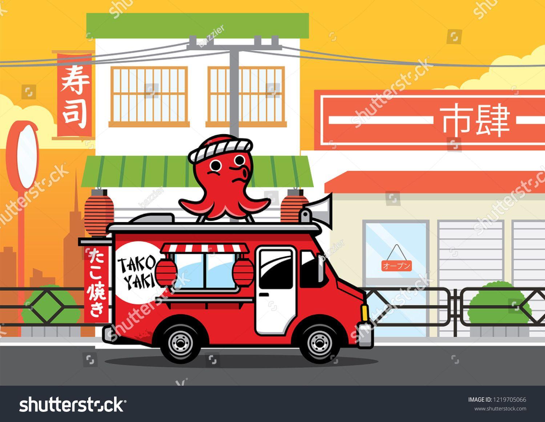 Food Truck Selling Japanese Takoyaki Fsnack On The Street