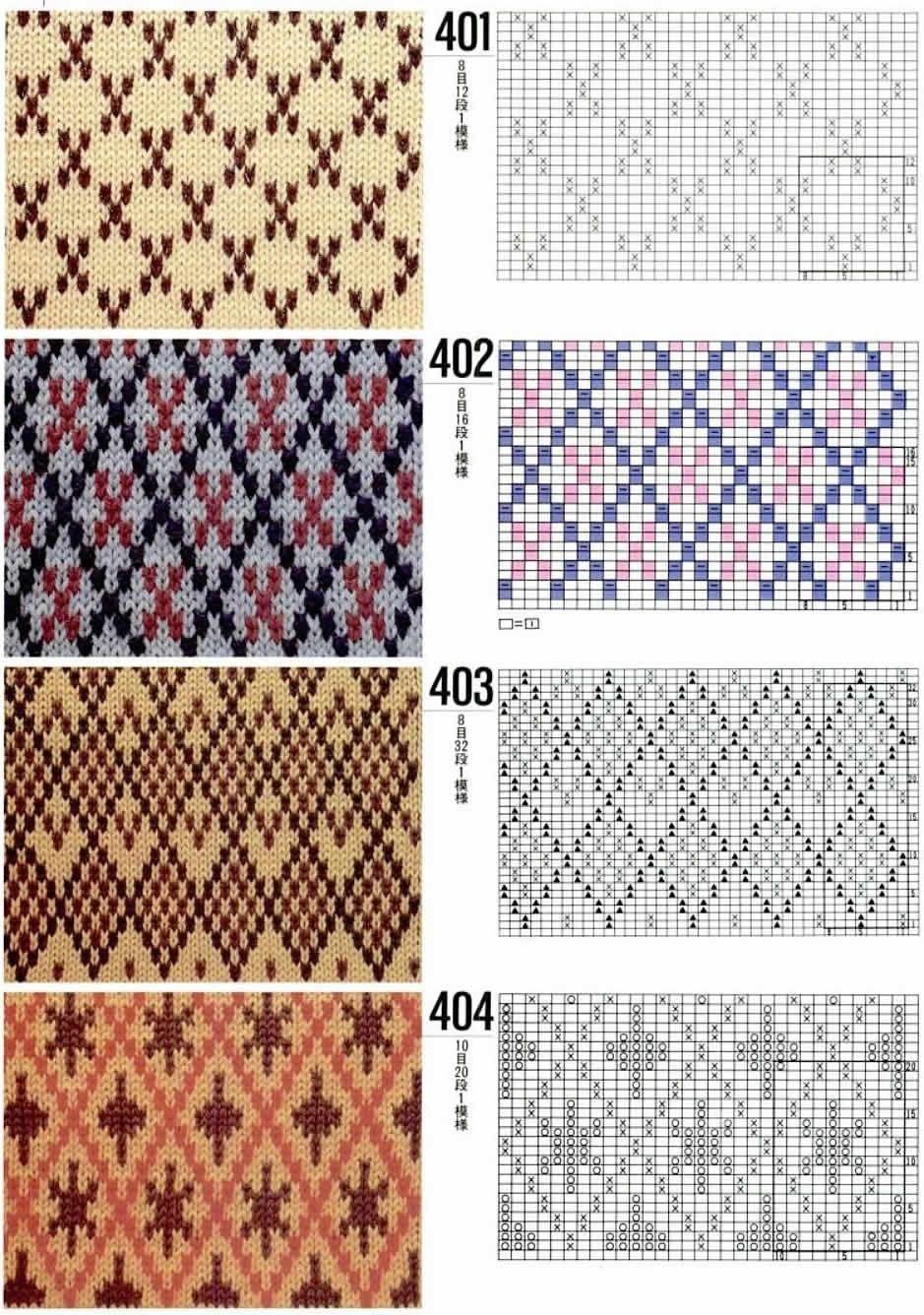 вязание спицами простые цветные узоры схемы