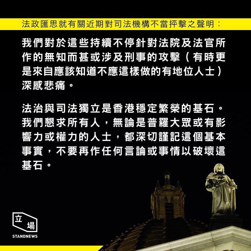 24Feb2016 Hong Kong