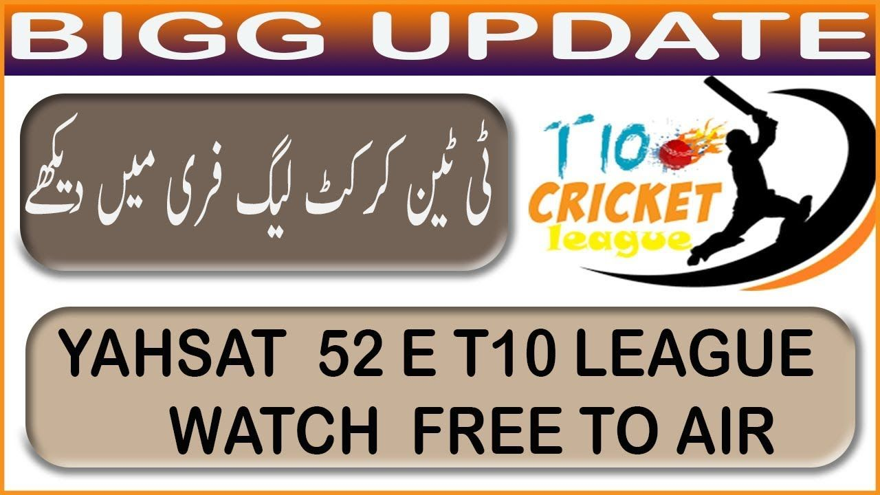 T10 CRICKET LEAGUE WATCH ON YAHSAT 52E FREE TO AIR