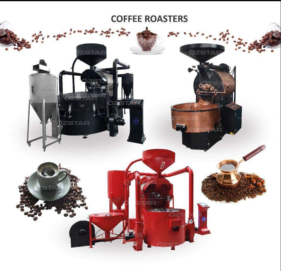 آلة تحميص القهوة
