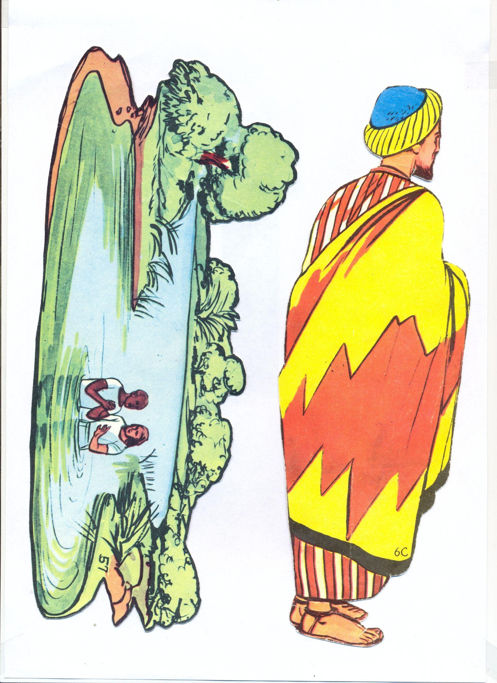 Magnífico Páginas Para Colorear Lds Bandera - Enmarcado Para ...