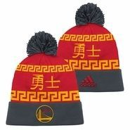 c4037ad7f26ae Dont miss out on this unique one of a kind Golden State Warriors adidas  Chinese New