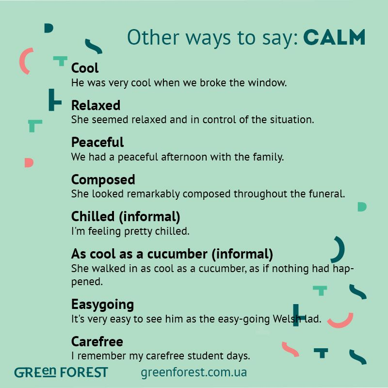 Synonyms to the word CALM  Other ways to say CALM  Синонимы