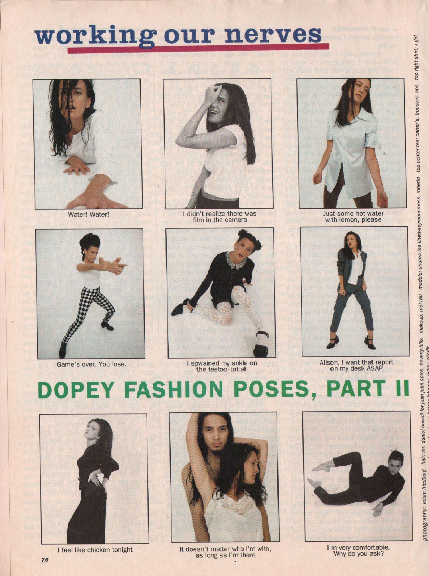 Sassy July 1994 Working Our Nerves Dopey Fashion Poses Part Ii Fashion Poses Poses Photoshoot Poses