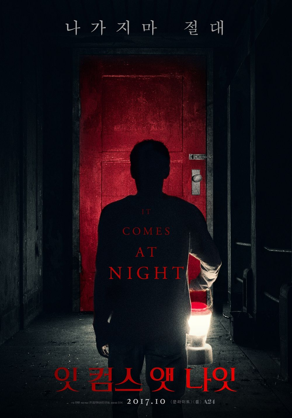 it comes at night full movie free