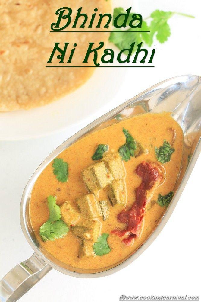 Bhinda ni kadhi bhindi kadhi recipe with video cookingcarnival bhinda ni kadhi bhindi kadhi traditional gujarati recipe an easy and simple recipe with forumfinder Images